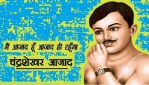 biography-of-chandrasekhar-azad-an-intense-patriot-and-supernatural-revolutionary