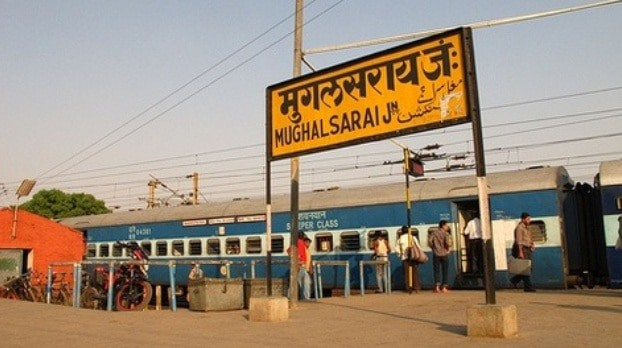 Uttar pradesh Government going change name mughalsarai railway station