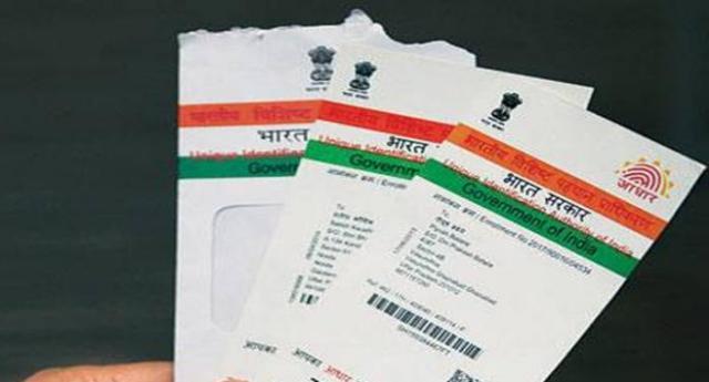 Government blocked 81 lakhs Aadhaar card